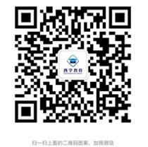 http://www.xixuejiaoyu.com/Uploads/5ca4172ae1b63.jpg