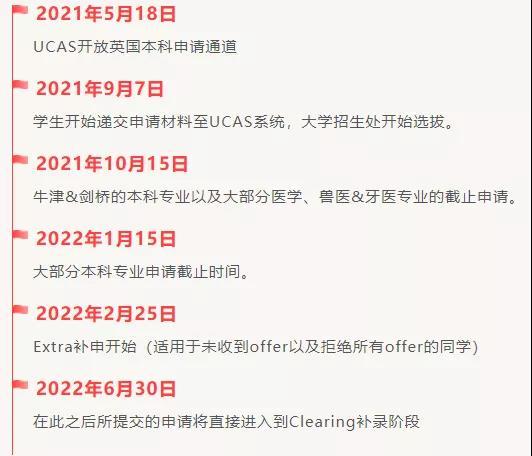 http://www.xixuejiaoyu.com/Uploads/60a603e2ce641.jpg
