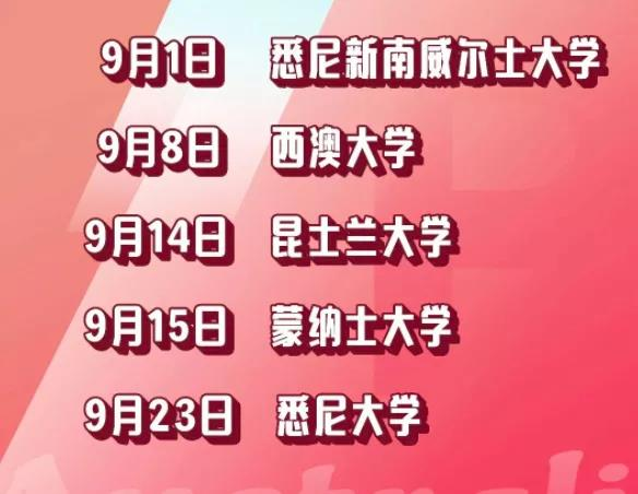 http://www.xixuejiaoyu.com/Uploads/6137115e074cc.jpg